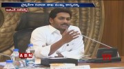 Govt forms Panel To Deal with Technicalities of APSRTC Merger  [HD] (Video)