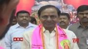 Telangana CM KCR Taking Wrong Decisions Like Former CM NT Rama Rao  [HD] (Video)