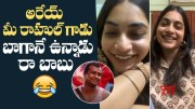 Punarnavi Hilarious Answers To Rahul Sipligunj Fans Questions  [HD] (Video)