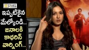 Catherine Tresa Strong Warning on Adulteration of Food to Common People  [HD] (Video)