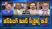 PM Modi-Xi Jinping tour secrets in Mahabalipuram  [HD] (Video)