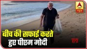 PM Modi cleans Tamil Nadu beach ahead of talks with Xi Jinping (Video)