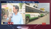 TSRTC Staff to Stage 'silent protest' with Family Members  [HD] (Video)