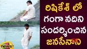 Pawan Kalyan Visit To Ganga River In Rishikesh  [HD] (Video)