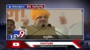 4 Minutes 24 Headlines - TV9 [HD] (Video)