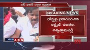 BJP Dharna In Front Of Bus Bhawan In Support Of TSRTC Staff  [HD] (Video)