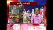 Prof K Nageshwar:  RTC Strike: CPI Withdraws Support To TRS [HD] (Video)