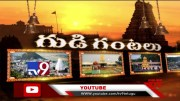 Gudi Gantalu : AP & Telangana temples news updates - TV9 [HD] (Video)