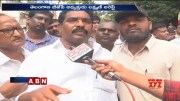 Police Held TS BJP President K. Laxman Over TSRTC Strike  [HD] (Video)