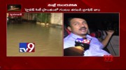 Heavy Rains lashes out Hyderabad city -TV9 [HD] (Video)