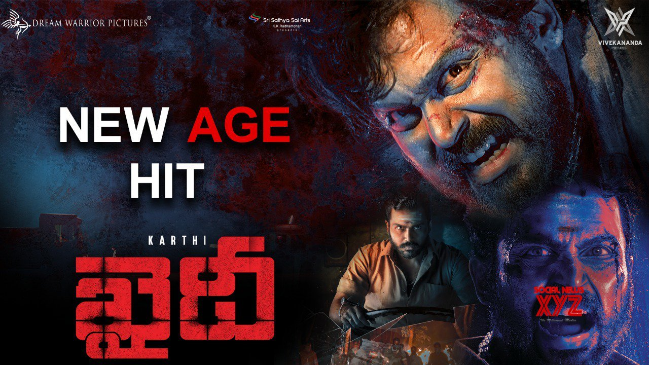 Karthi's Khaidi Movie New Age Hit Poster - Social News XYZ