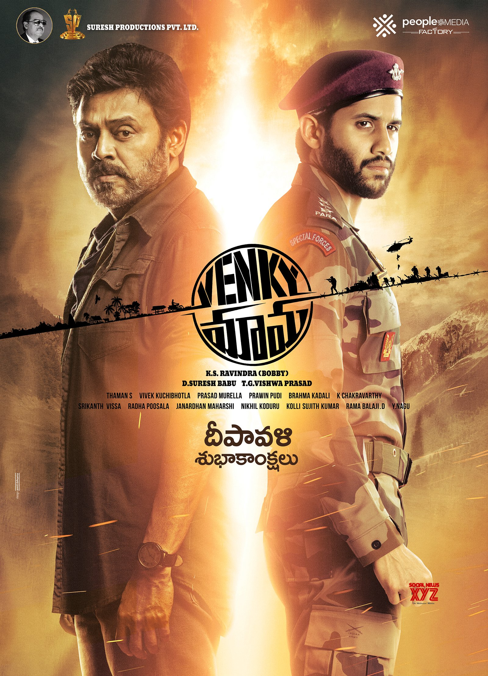 Image result for venky mama diwali wishes