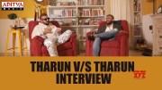 Tharun v/s Tharun Interview | Meeku Maathrame Cheptha Movie | Vijay Devarakonda| Vani Bhojan (Video)
