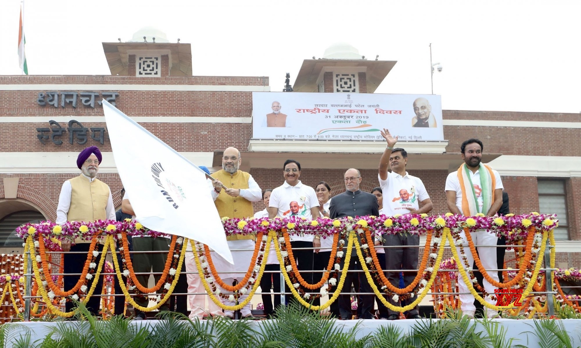 New Delhi: Amit Shah flags off 'Run for Unity' in Delhi #Gallery