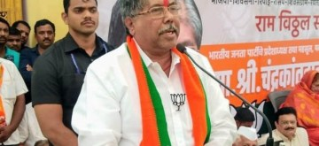 Chandrakant Patil.