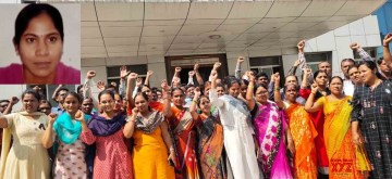 Hyderabad: Mandal Revenue Officers protest against an attack on an MRO at her office premises, in Hyderabad on Nov 5, 2019. This comes a day after MRO Vijaya Reddy was burnt alive by an unidentified man in her office, on the outskirts of Hyderabad on Monday. The official died on the spot while two other employees who tried to save her got injured. (Photo: IANS)