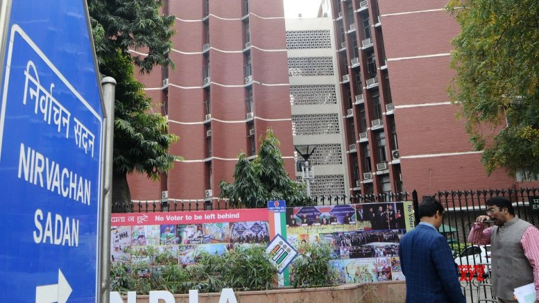 EC issues notice to Mamata for seeking votes on 'communal' ground