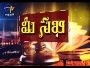 Meesakhi | Sakhi | 7th November 2019 | ETV Andhra Pradesh  (Video)