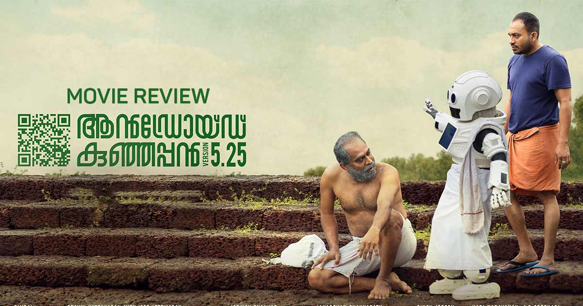 Android Kunjappan Version 5.25 Review: This Robotic Family Will Give You Good Vibes (Rating: ***1/2)