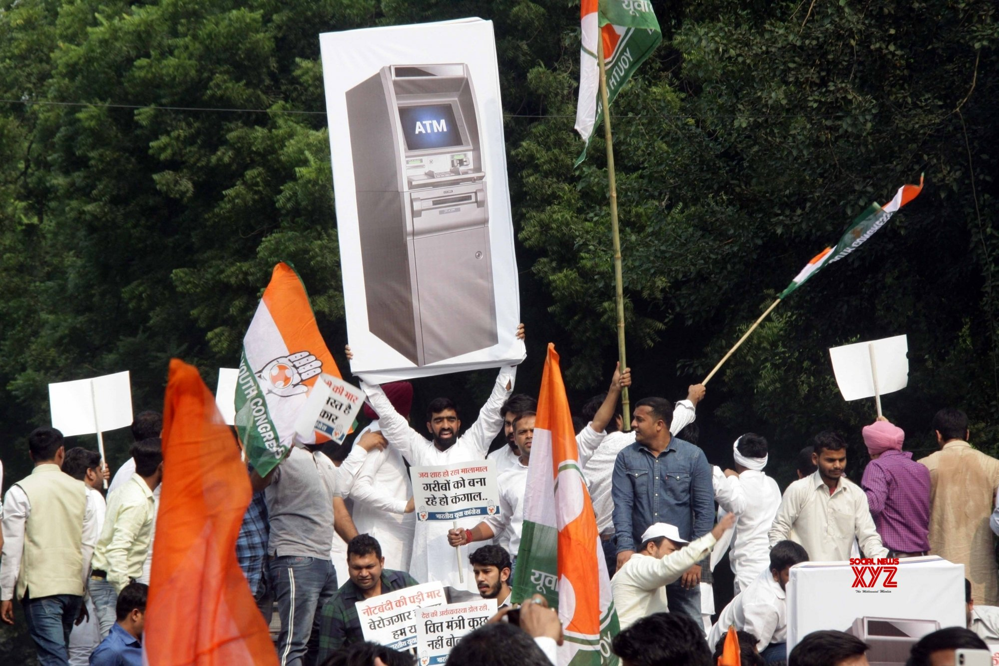 New Delhi: Congress protests on the 3rd anniversary of demonetisation #Gallery