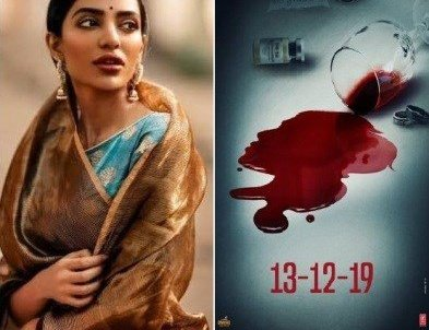 ​Sobhita Dhulipala Drops The Body Poster And Release Date