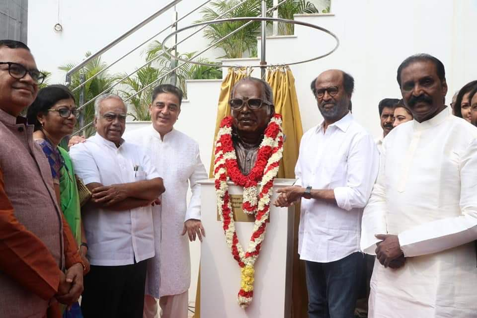Kamal Haasan And Rajinikanth At RKFI Office Opening Gallery