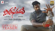 Vijay Sethupathi Telugu Teaser | Vijay Sethupathi, Raashi Khanna, Nivetha Pethuraj (Video)