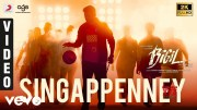 Bigil - Singappenney Video | Thalapathy Vijay, Nayanthara | A.R Rahman (Video)