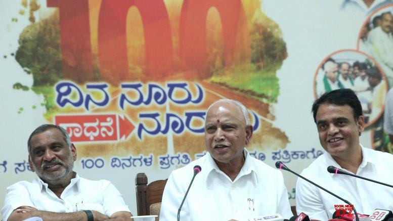 Karnataka CM calls for harmony, peace on Ayodhya verdict