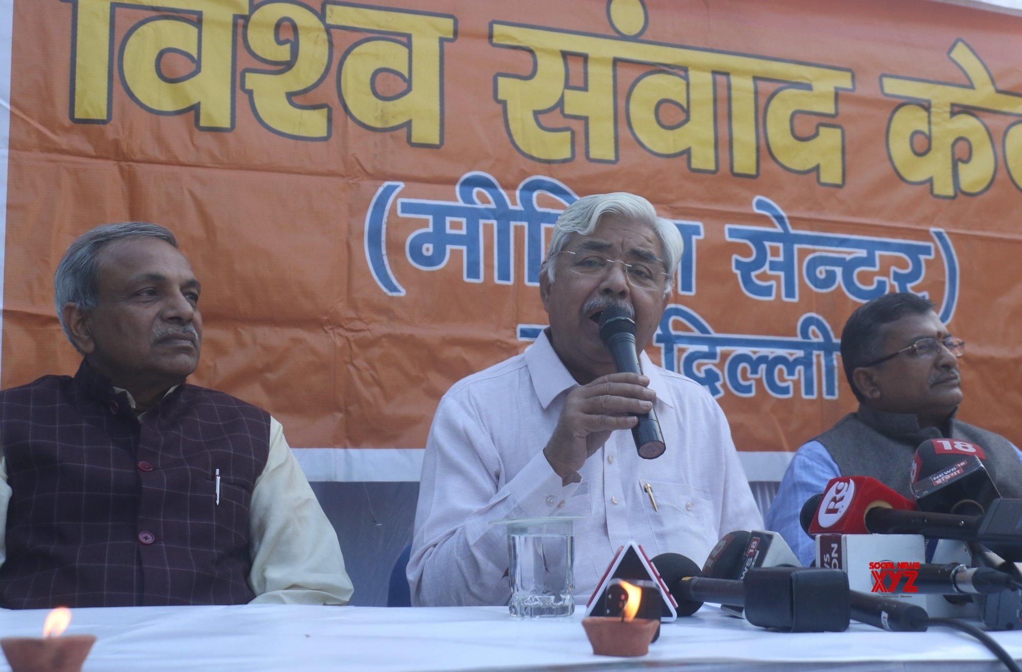 New Delhi: VHP's press conference #Gallery
