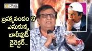 Director KC Bokadia Angry on Brahmanandam @Namaste Nestama Movie Trailer Launch (Video)