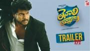 Tenali Ramakrishna BA.BL Trailer | Sundeep Kishan | Hansika | Varalaxmi | G Nageswara Reddy (Video)