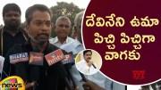 Vasantha Krishna Prasad Fires On Devineni Uma Over Sand Mafia Issue (Video)