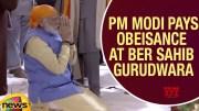 PM Modi Pays Obeisance At Ber Sahib Gurdwara In Punjab's Sultanpur Lodhi (Video)