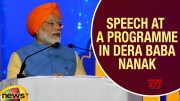 PM Modi's Speech At AProgramme In Dera Baba Nanak In Punjab (Video)