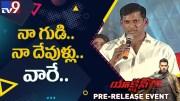 Vishal speech @ Action Pre Release Event  - TV9 (Video)