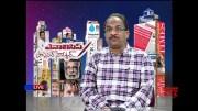 Prof K Nageshwar: Repression on Chalo Tank Bund (Video)