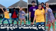 Anchor Sreemukhi and Vishnu Priya Superb Dance @ Maldives (Video)