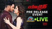 Action Movie Pre Release Event LIVE (Video)