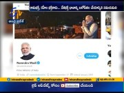 Supreme Court verdict on Ayodhya should not be seen as anybody's win or loss | PM Modi  (Video)