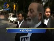 4 PM | Ghantaravam | News Headlines | 9th November 2019 | ETV Andhra Pradesh  (Video)