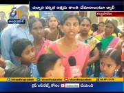 5-Years girl murdered in Chittoor | Students pay tribute  (Video)