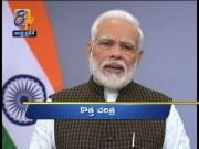 7 PM   Ghantaravam   News Headlines   9th November 2019   ETV Andhra Pradesh  (Video)
