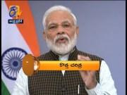 8 PM | 360 | News Headlines | 9th November 2019 | ETV Andhra Pradesh  (Video)