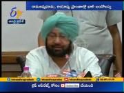 Ayodhya Verdict | Security Tight Across India  (Video)