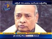 Ram Janmabhoomi -Babri Masjid dispute | The full story  (Video)