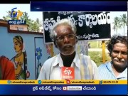 Rythu Bharosa | Farmers not received money | Across State  (Video)
