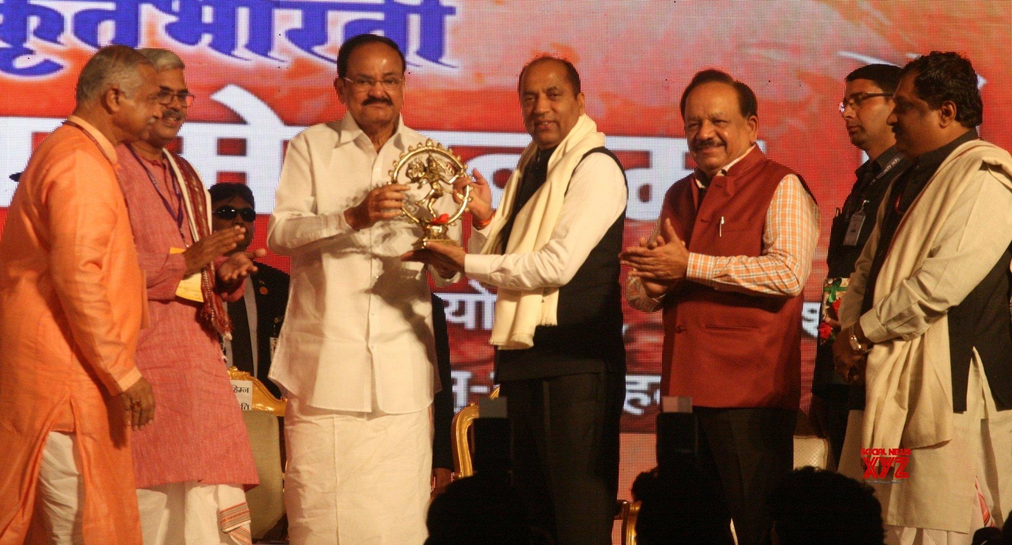 New Delhi: World conference - Venkaiah Naidu #Gallery