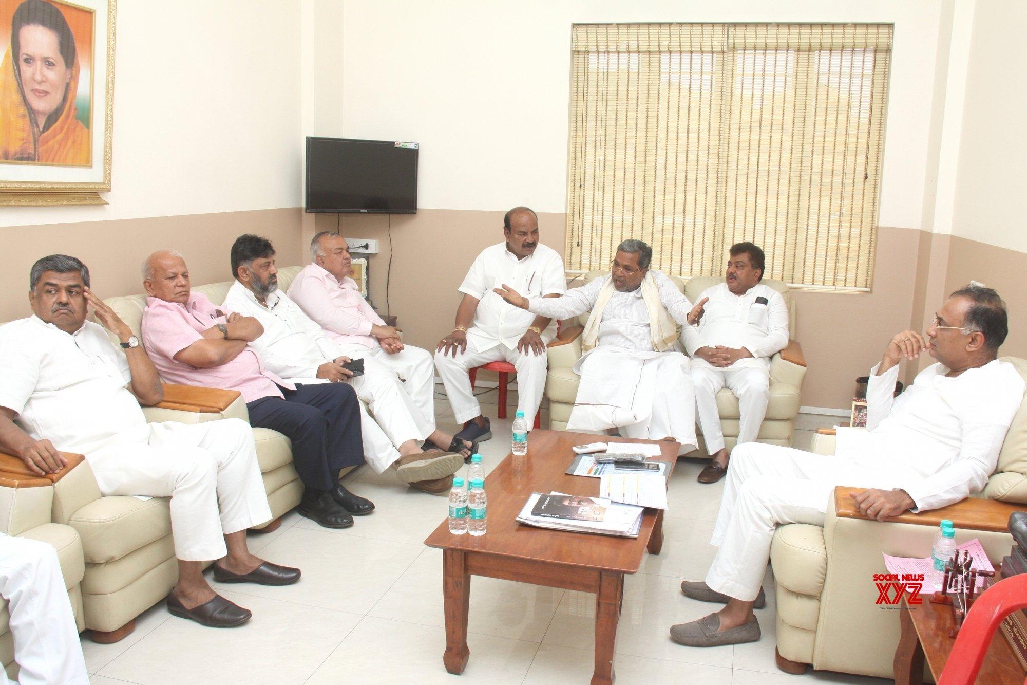 Bengaluru: Congress meeting #Gallery