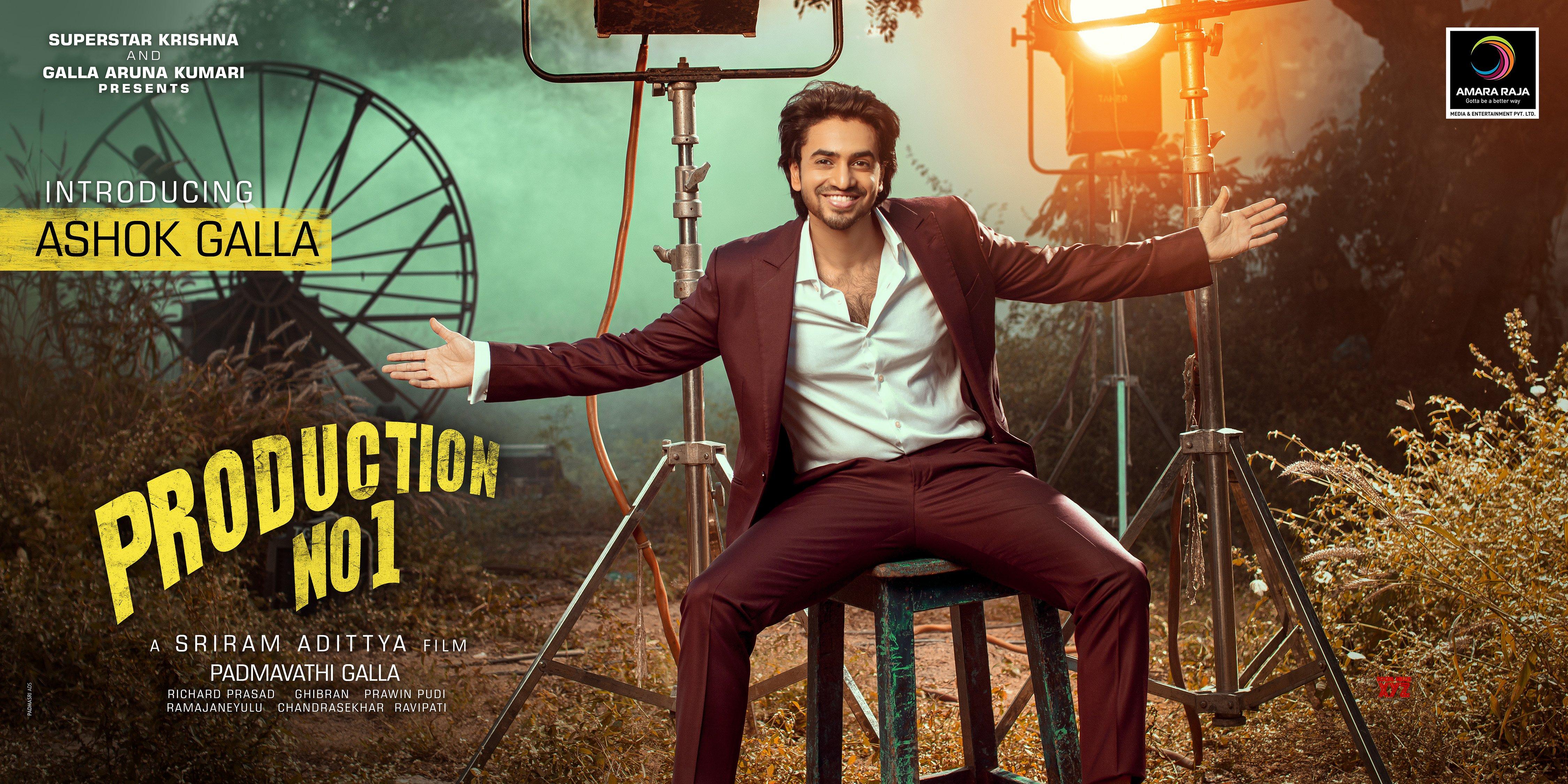 Ashok Galla Debut Film Announcement Super HD Posters